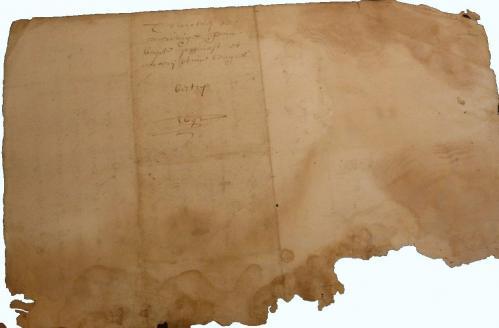 1692 ct mar pruvot jbaptiste x lenglet maire anne 4