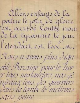 Exercice calligraphie 001