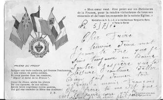Jules a frere pierre 5 juillet 1916