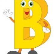 Marionnettes lettre b