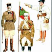 Uniforme legion 14 18